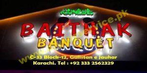 Baithak Restaurant Karachi - khappa.pk