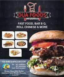 Dua Foods - khappa.pk