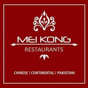 Mei Kong - khappa.pk