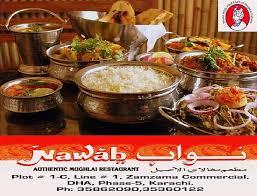 Nawab's Dynasty Authentic Mughlai Restaurant1