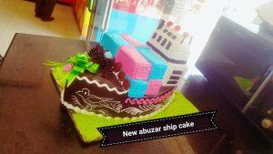 New abu zar bakery - khappa.pk