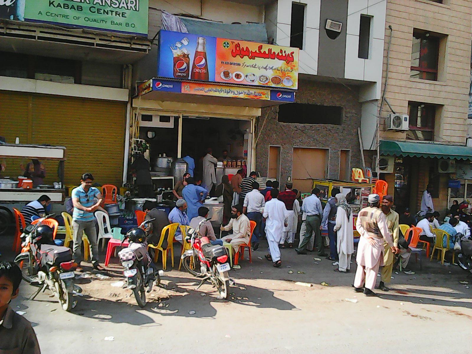 summer in karachi Day facilities (summer) night facilities (summer) day facilities (winter) night facilities (winter) dreamworld towers 65 strachen road, opp arts council behind sindh assembly, karachi, pakistan.