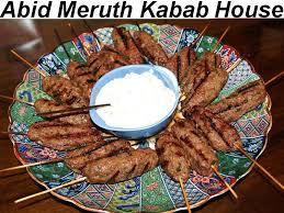 Abid Merath - khappa.pk