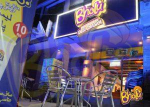 Bholu Restaurant