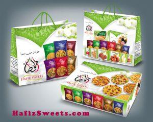 Hafiz Sweets & Bakers - khappa.pk
