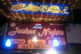 Jauhar Nights