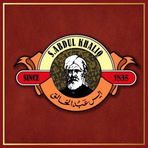 S.Abdul Khaliq's Mithai