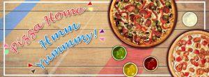 Pizza Home-khappa.pk