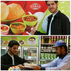 ahbab sweets - khappa.pk