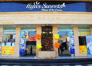 ilyas sweets - khappa.pk