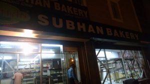 subhan Bakery-khappa.pk