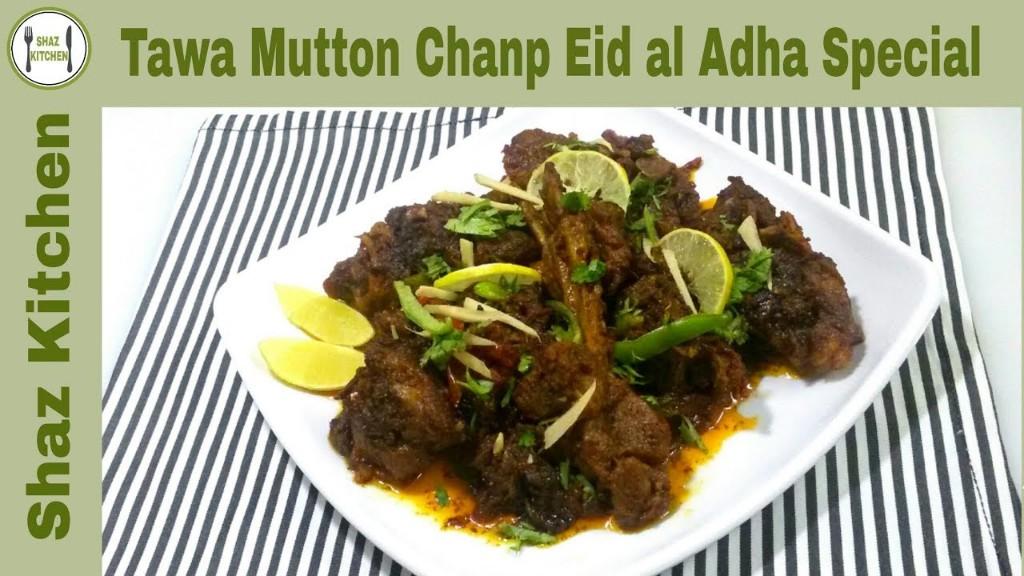 Sheedan Mushtaq Bhatti Hotel