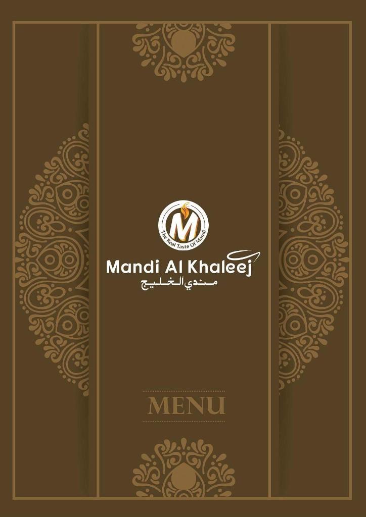 Mandi Al Khaleej