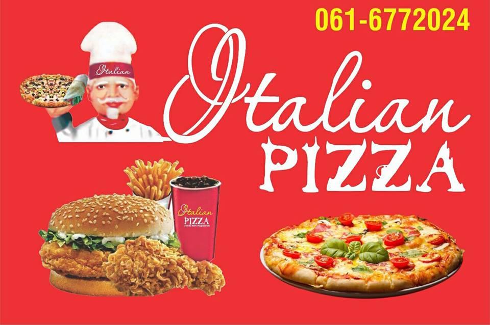 Italian Pizza ??????? ????