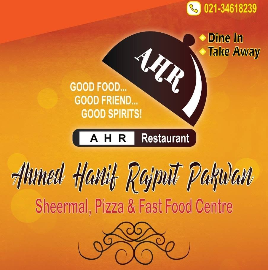 Ahmed Hanif Rajput Pakwan and Restaurant