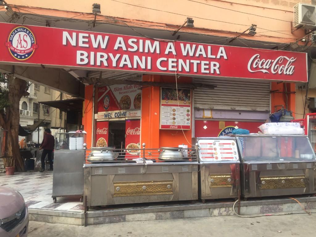ASIM ALLAH WALA BIRYANI & PAKWAN HOUSE